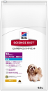 サイエンスダイエット シニアプラス 高齢犬用(10歳以上) 小粒 チキン 6.5kg