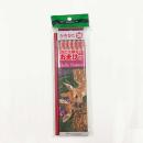 かきかた鉛筆 ハローネイチャー 2B シカ