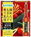 いろいろな野菜用肥料アンプル 35mL×10本