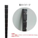 カラー棚板 レッグポスト 支柱 ブラウン 27×60×1500mm