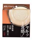 陶器製 シャキッと粗目 大根おろし皿 (中)