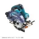 マキタ 125mm 充電式防塵マルノコ KS513DZ 【本体のみ】