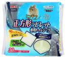 GEX ヒノキア 正方形ラビレット専用トイレシーツ 30枚入