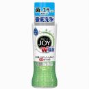 除菌ジョイ コンパクト W除菌 緑茶の香り 本体 190mL