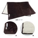 昭和西川 シープ調ハーフケット ブラウン 140×100