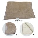 昭和西川 シープ調ハーフケット ベージュ 140×100
