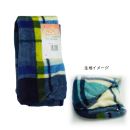 ふんわり枕カバー ファスナー式 チェック/ブルー(BL)