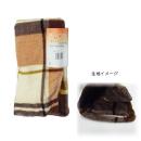 ふんわり枕カバー ファスナー式 チェック/ブラウン(BR)
