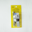 18L サッシ用 クレセント錠 DC−DL−305(新型)L