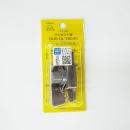 25R サッシ用 クレセント錠 SUS−DL−780(R)