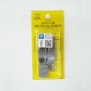 30R サッシ用 クレセント錠 DC−DL−350(新型)R