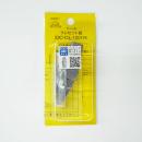 1R サッシ用 クレセント錠 DC−DL−1001R