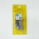 2R サッシ用 クレセント錠 DC−DL−1002R