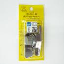 24R サッシ用 クレセント錠 SUS−DL−785(R)
