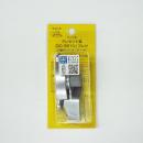 8L サッシ用 クレセント錠 DC−391(L)ゴム付
