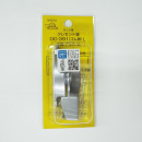 6L サッシ用 クレセント錠 DC−391(ゴム無)L