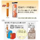 工進 灯油ポンプ収納ケース PC−5