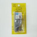21L サッシ用 クレセント錠 DC−490(L)