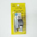 7R サッシ用 クレセント錠 DC−771(R)ゴム付