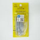 7L サッシ用 クレセント錠 DC−771(L)ゴム付