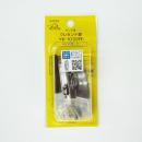 12R サッシ用 クレセント錠 YK−1012(R)