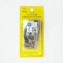 33R サッシ用 クレセント錠 SUS−TP−63(R)