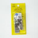32R サッシ用 クレセント錠 TP−61R