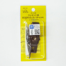 B32R サッシ用 クレセント錠 SUS−TP−61R