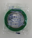 パイオラン養生テープ グリーン各種