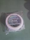 パイオラン 塗装養生テープ クリア 50mm×25m 1巻