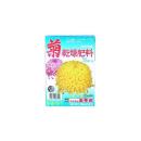国華園 菊乾燥肥料 1kg
