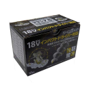 18V対応コーススレッド 4.2×75 小箱