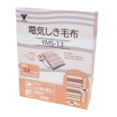 YAMAZEN 電気しき毛布 YMS−13