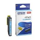 エプソン インクカートリッジ イチョウ ITH−LC ライトシアン