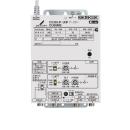 DXアンテナ 4K・8K対応BS/CS・UHFブースター(電源一体型)