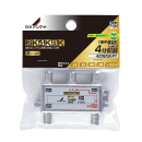 DXアンテナ 4K・8K対応4分配器