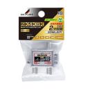 DXアンテナ 4K・8K対応全端子通電2分配器