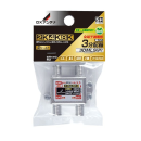 DXアンテナ 4K・8K対応全端子通電3分配器