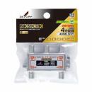 DXアンテナ 4K・8K対応全端子通電4分配器