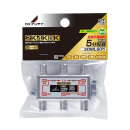 DXアンテナ 4K・8K対応全端子通電5分配器