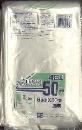 ポリ袋 透明 45L 50枚 TNー20