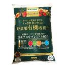 ハイポネックス 美味しい野菜を育てる 野菜用有機培養土 20L