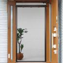 川口技研 ドア用網戸 アルキング網戸ワイドサイズ AKW−21