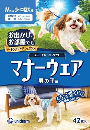 マナーウェア 男の子用 Мサイズ 小〜中型犬用 42枚