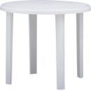 バルバドステーブル ホワイト