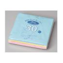 カラーコレクションナプキン 30cm 4折ナプキン 30枚入