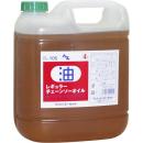 AZ レギュラーチェーンソーオイル 4L 新容器
