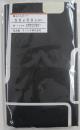 モリシタ 座布団カバー パーセル 55x59 黒