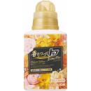 香りつづくトップ AromaPlus (アロマプラス) エレガントイエロー 本体 400g