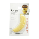 Karari(カラリ) 珪藻土ブロック バナナ